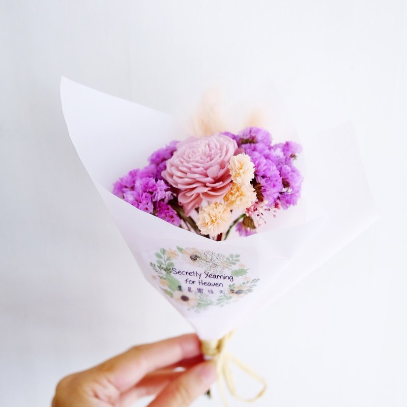 Or Longing For Heaven Dry Mini Bouquet Pink Dried Flower Mini