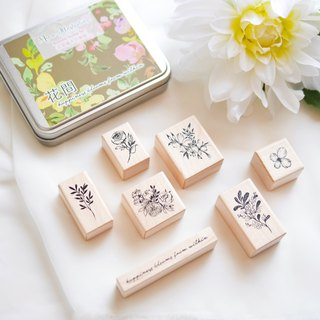 Flower Room - White Maple Flower Stamp Set