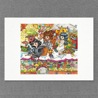 【A4】Hand  draw water colour  printed illustration |  art print | illustration |  wall deco|fantasy world【Dawn】