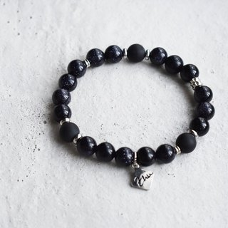 Zhu. Deep you (natural ore / gift / Christmas gift / personality / men's bracelet)