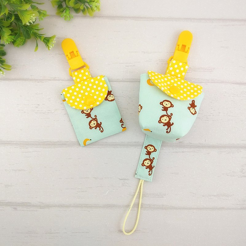 猴子愛香蕉-3色可選。3件組 。平安符袋+奶嘴袋+奶嘴鏈(可繡名字)