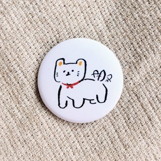 Puppy Wagging Tail Fog Badge