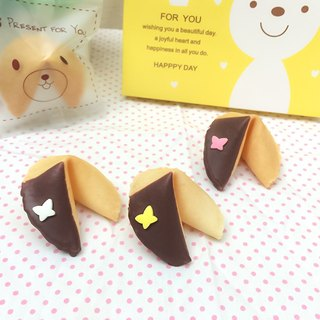 Wedding small custom-made lucky fortune cookie two-time entry butterfly love dark chocolate flavor custom-made signature