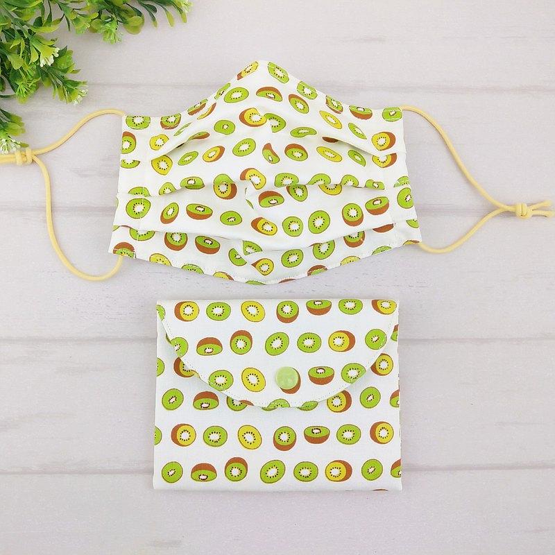 小水果-4款可選。口罩+口罩收納袋