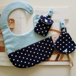Little blue gift on the blue dot baby bib + peace bag + combo pacifier folder
