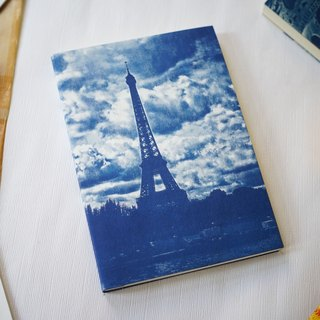 Handmade Blue Sun Notebook - A5 large size - the Seine River