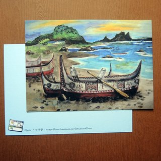 Lanyu impression postcard
