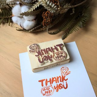 Micro-tailor | THANK Ü hand engraved rubber stamp (with a small stamp pad)