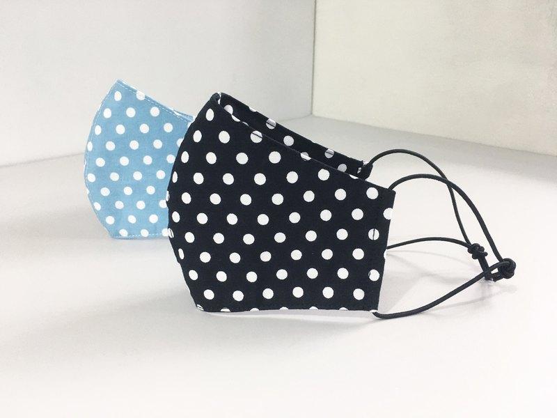 【點點排排站】立體口罩 / 台灣棉口罩 (雙色可選)