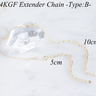 【14 KGF Extender Chain - 10 cm -】 14 KGF 10 cm adjuster (removable)