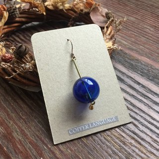 Earrings-Glass Flower Ball Series/Dark Blue Single 16mm