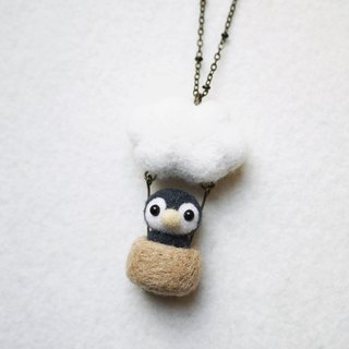 Petwoolfelt - Needle-felted Sky Travel Penguin (necklace/bag charm)