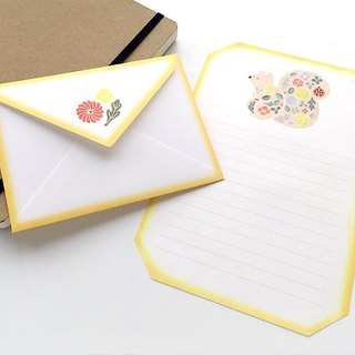Letter writing set/stitch zoo/Squirrel
