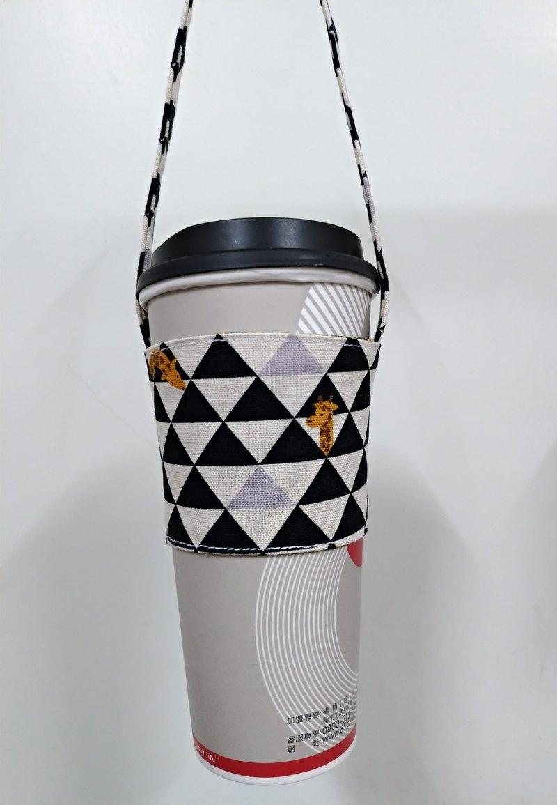 飲料杯套 環保杯套 手搖飲料袋 咖啡袋 手提袋 -三角長頸鹿(黑)