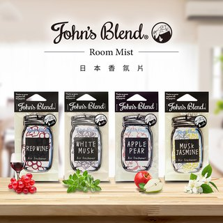 Japan Johns Blend Fragrance Tablets Comprehensive Group White Musk + Apple Pear + Musk Jasmine + Red Wine