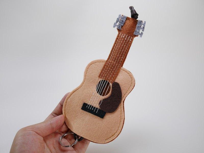 樂器造型鑰匙包-吉他