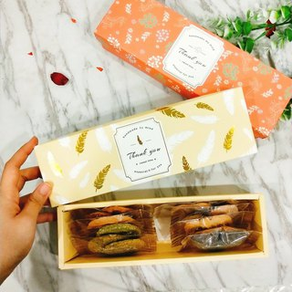 [Taoguo] Christmas - long handmade biscuit gift box _ (exchange gifts / accompanying gifts / New Year gifts)