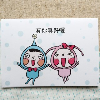 Nice To Have You Greeting Card