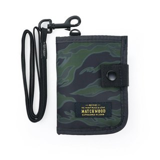 Matchwood Design Matchwood Element City Leisure Zipper Ticket Card Storage Bag Coin Purse Neck Hanging Bag Key Bag Card Holder ID Tiger Set Camouflage (with Lanyard)