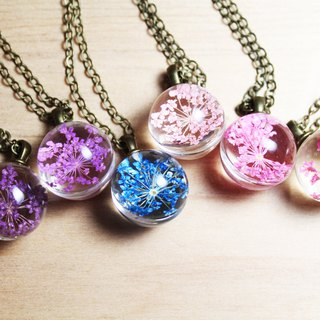 Small flower glass ball dry flower optional color necklace