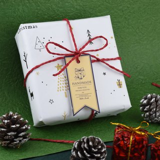 Free christmas packaging