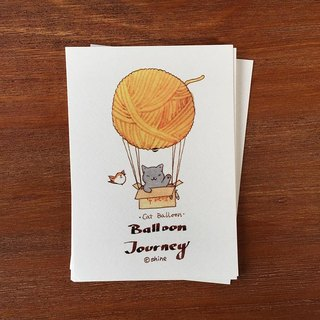 Small Animal Balloon Journey Travel postcards 12 into