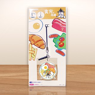 Pentagram / finished food. Acrylic strap
