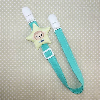Rabbit Mint Baby monkey soft pillow stars (name custom models) anti-out chain Toys clip / bibs folder / napkin folder / Universal clip (BBC-M003)