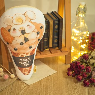 QQ double-sided pillow - cone rabbit - pearl milk tea