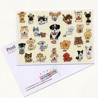 Hairy kids love to eat series / smile Hello Smilehello illustration log postcard