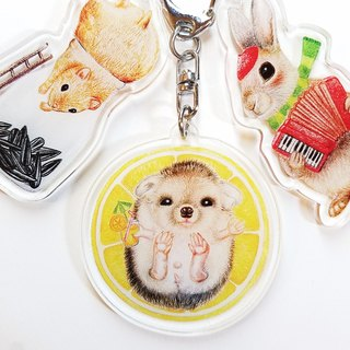 Key ring - lemon hedgehog
