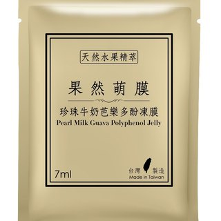 Pearl Milk Guava Polyphenol Jelly Face/Neck Mask w/Wooden mask stick