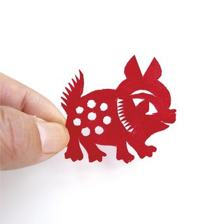 Puppy paper cut go30
