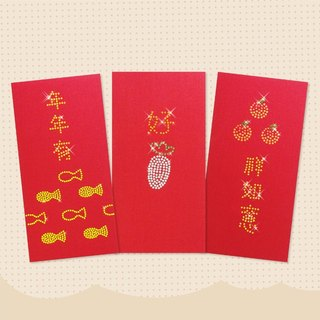 [Diamond] GFSD Collectibles - bright red envelopes Universal - [words] auspicious auspicious food