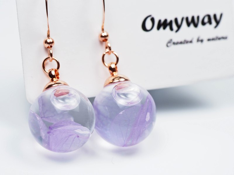 愛家作-OMYWAY紫色繡球花乾花浮游玻璃球玫瑰金色耳環耳夾1.4cm