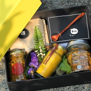Gift Box - Rural Harvest Good Gifts