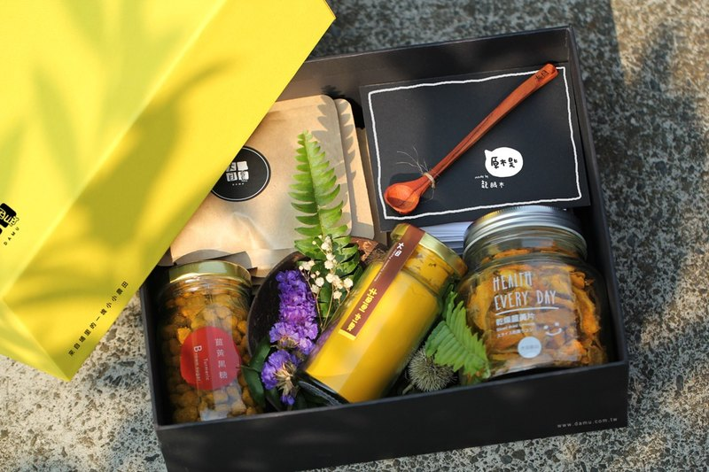 Gift Box-Five Good Gifts for Rural Harvest