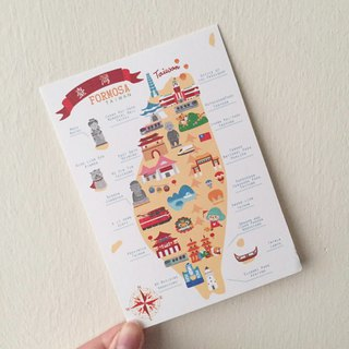 Taiwan travel - Things Postcards