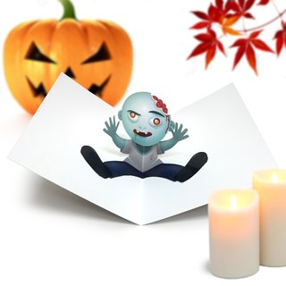 Halloween Card | Zombie Card | Halloween Pop Up Card
