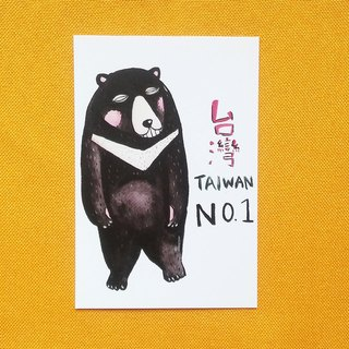 Taiwan black bear post card - Hand Drawn
