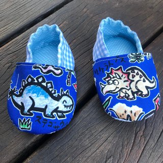 Dinosaur Toddler Shoes - Royal Blue