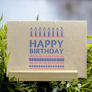Plantable Seed Paper Letterpress Birthday Card (Cake)