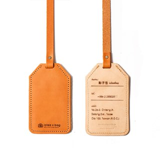 Leather suitcase tag DG46
