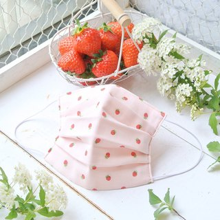 Smooth breathing handmade mask Strawberry Pink | Reduce cloudiness of glass