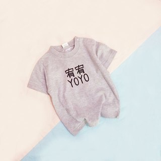 Male and female baby short-sleeved T-shirt 90 yards with shoulder buckle customized parent-child tide brand heavy