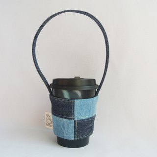Deep denim stitching personality series cup set