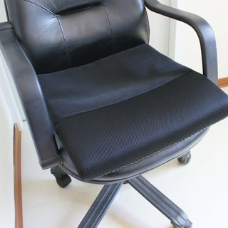 AC RABBIT-inflatable cushion cushion office chair sedentary helper! Decompression office chair computer chair OAS-9803