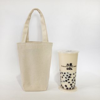 Beverage bag with coaster / oat white
