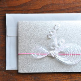 Greeting card - Ribbon - 10
