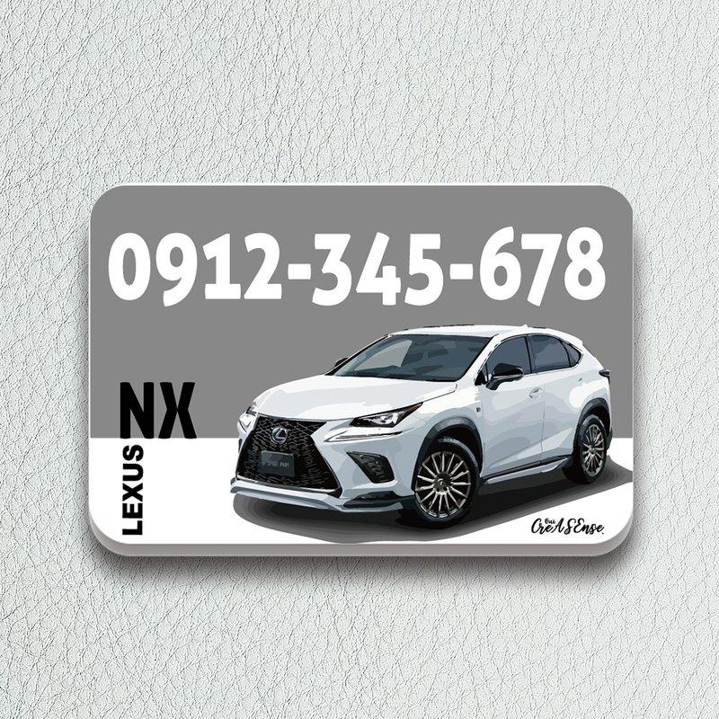LEXUS NX|送人自用|汽車路邊臨停神器|暫停臨時停車牌|CPK32